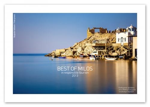 Best of Milos 2013